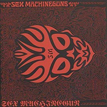 Sex machineguns mp3