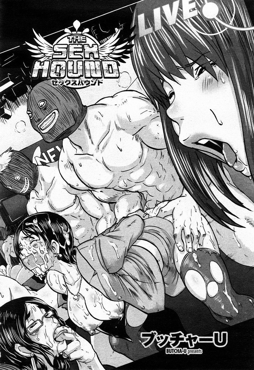 best of Manga torrent hentai English