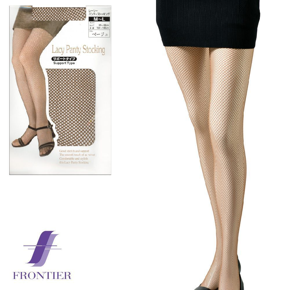 best of And pantyhose net Tights