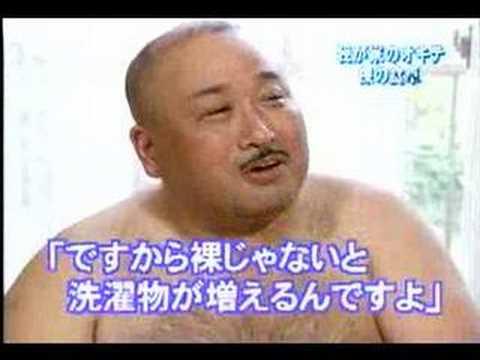 best of Gey japan Chubby