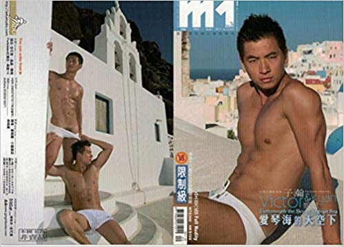 Adu adult adult asian asian movie movie sale foto 701