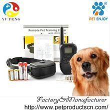 best of Phs Pet vibrator