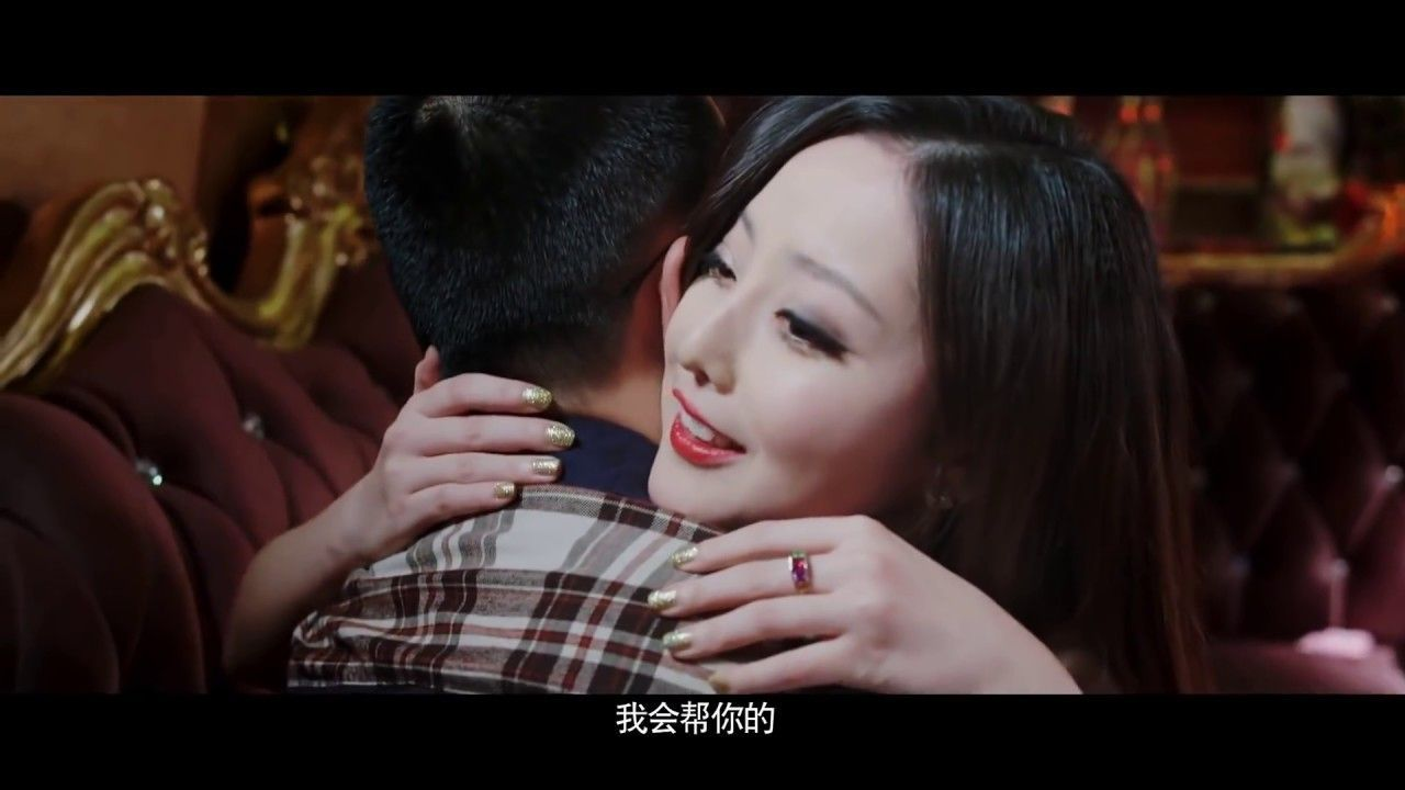 Chinese sex films