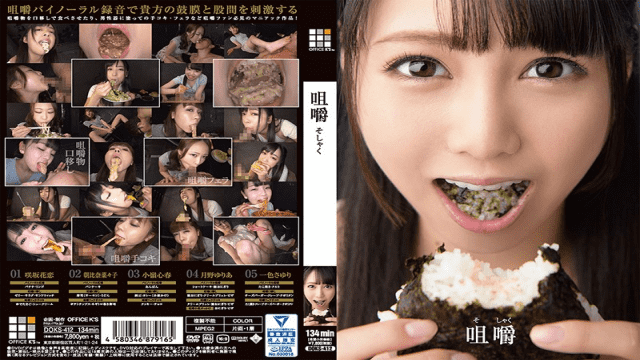 best of Fetish chewing food